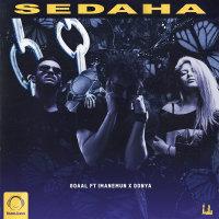 Gdaal - 'Sedaha (Ft Imanemun & Donya)'