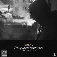 Gdaal - 'Shaki Tosh Nist (Ft Ajdar)'