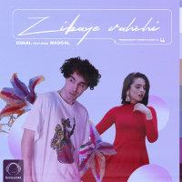 Gdaal - 'Zibaye Vahshi (Ft Madgal)'