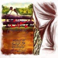 Ghasem Afshar - 'Cheghad Sookht Delam'