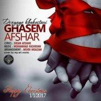 Ghasem Afshar - 'Donyaye Khakestari'