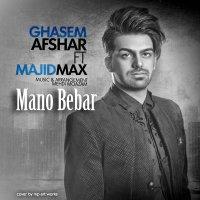 Majid Max - 'Mano Bebar (Ft Ghasem Afshar)'