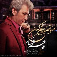 Ghasem Afshar - 'Mano Ghezavatam Nakon'