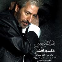 Ghasem Afshar - 'Naghoos'