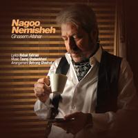 Ghasem Afshar - 'Nagoo Nemisheh'