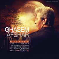 Ghasem Afshar - 'Rozaneh'