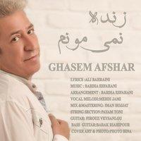 Ghasem Afshar - 'Zendeh Nemimoonam'