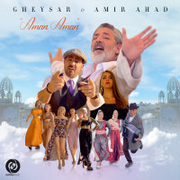 Gheysar & Amir Ahad - 'Aman Aman'