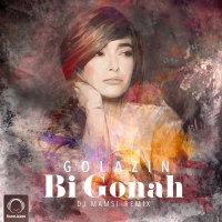 Golazin - 'Bi Gonah (DJ Mamsi Remix)'