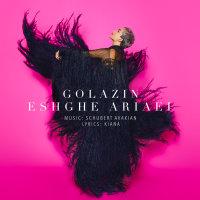 Golazin - 'Eshghe Ariaei'