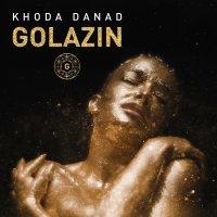 Golazin - 'Khoda Danad'