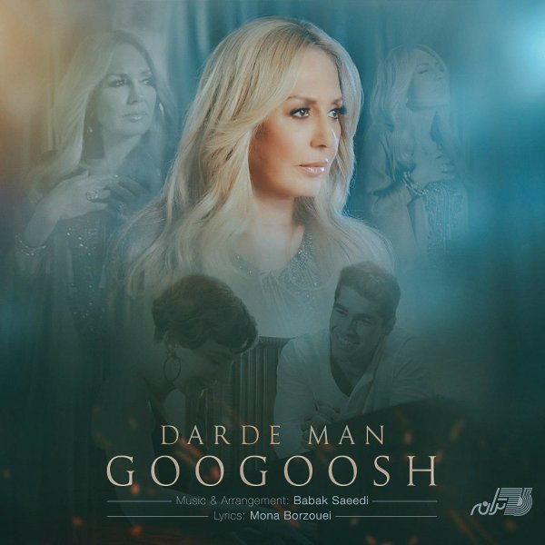 Googoosh - 'Darde Man'
