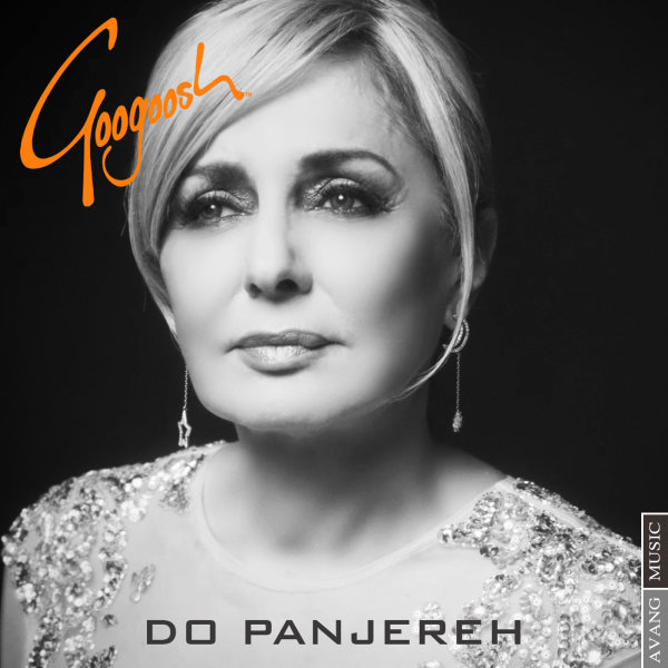 Googoosh - Do Panjareh (New Version)