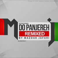 Googoosh - 'Do Panjereh (Mazdak Remix)'