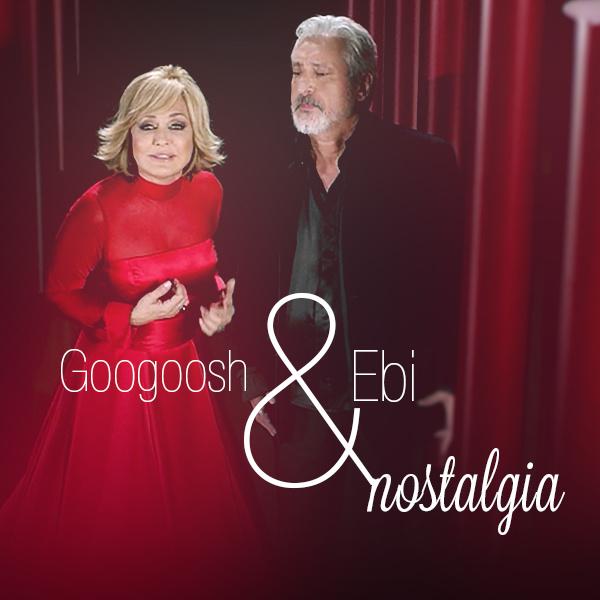 Googoosh & Ebi - Nostalgia