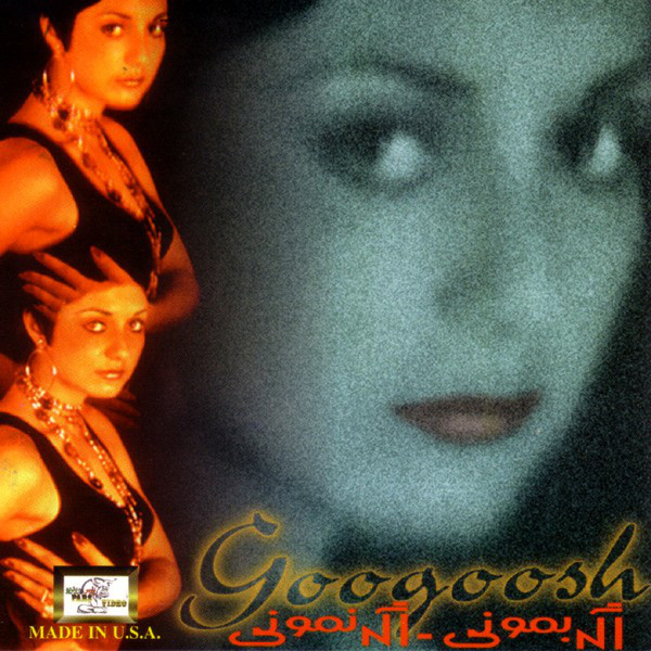 Googoosh - Kaash