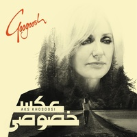 Googoosh - 'Morgh Sahar'