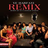 Googoosh Music Academy - 'Ye Harfaei (Remix)'