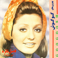 Googoosh - 'Parandeh'