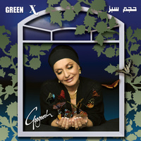 Googoosh - 'Sezaavaar'