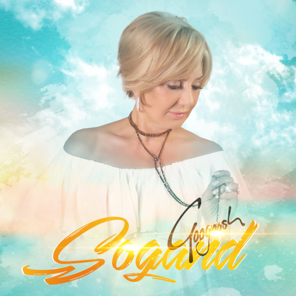 Googoosh - Sogand
