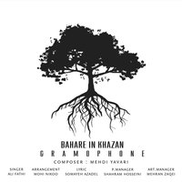Gramophone - 'Bahare In Khazan'