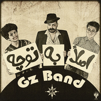Gz Band - 'Aslan Be To Che'
