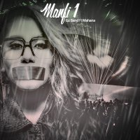 Gz Band - 'Manfi 1 (Ft Mahana)'