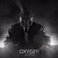 Gz Band - 'Oxygen'