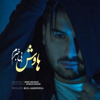 Haavash - 'Bi Khabaram'