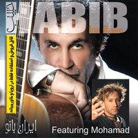 Habib - 'Eydi (Ft Mohamad)'