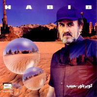 Habib - 'Kavir Bavar'