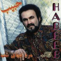 Habib - 'Mard Tanhaye Shab'
