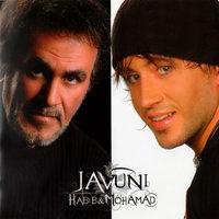 Habib & Mohamad - 'Salam-e-Hamsayeh (Club Mix)'