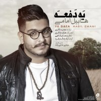 Habil Emami - 'Ye Dafe'
