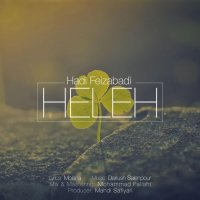 Hadi Feizabadi - 'Heleh'