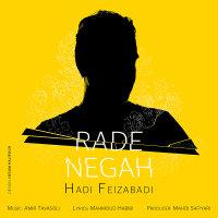 Hadi Feizabadi - 'Rade Negah'