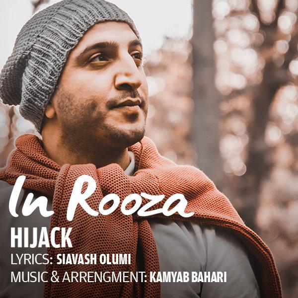 Hijack - In Rooza