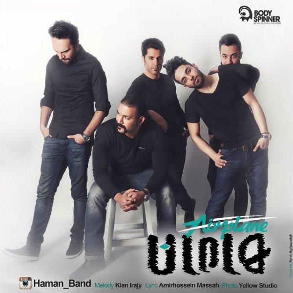 Haman Band - 'Airplane'