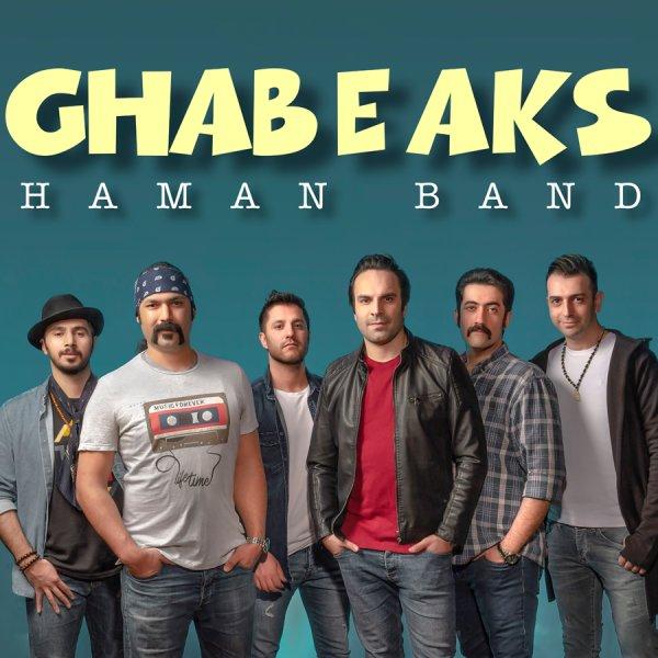 Haman Band - 'Ghabe Aks'