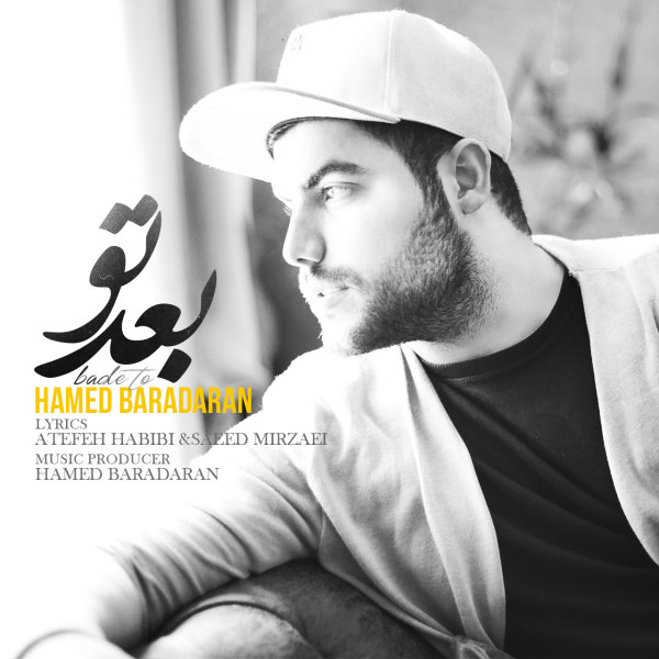 Hamed Baradaran - 'Bade To'