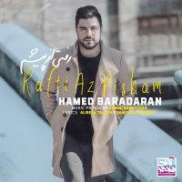 Hamed Baradaran - 'Rafti Az Pisham'