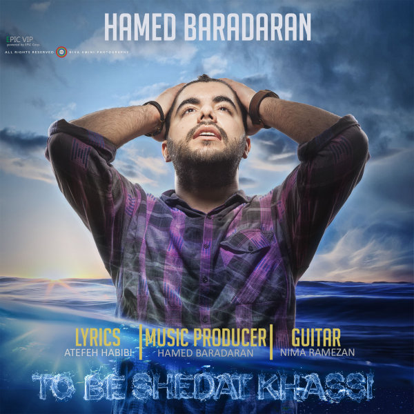 Hamed Baradaran - 'To Be Shedat Khassi'