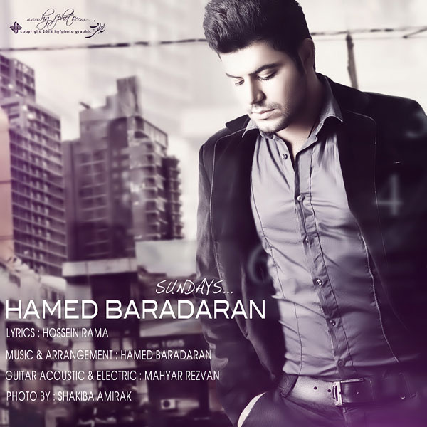 Hamed Baradaran - 'Yek Shanbeha'