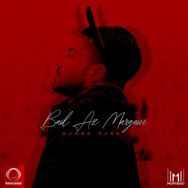Hamed Fard - 'Bad Az Margam'