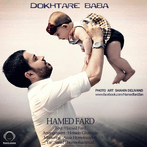 Hamed Fard - 'Dokhtare Baba'
