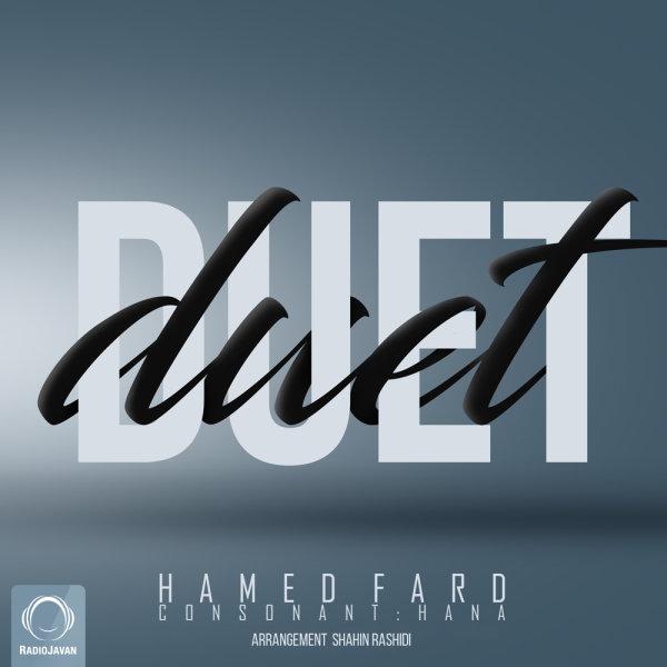 Hamed Fard - 'Duet'