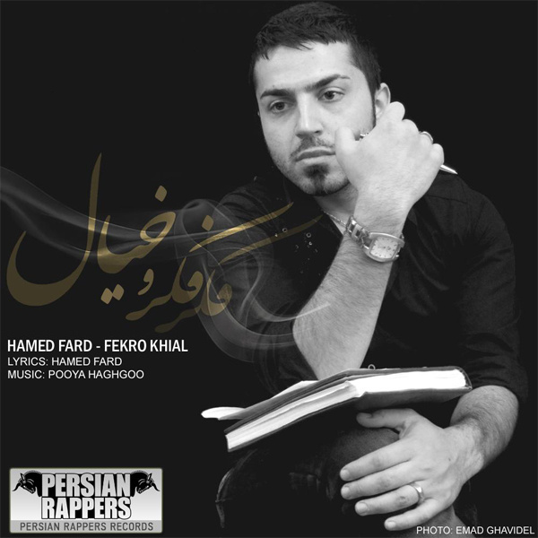 Hamed Fard - 'Fekro Khial'