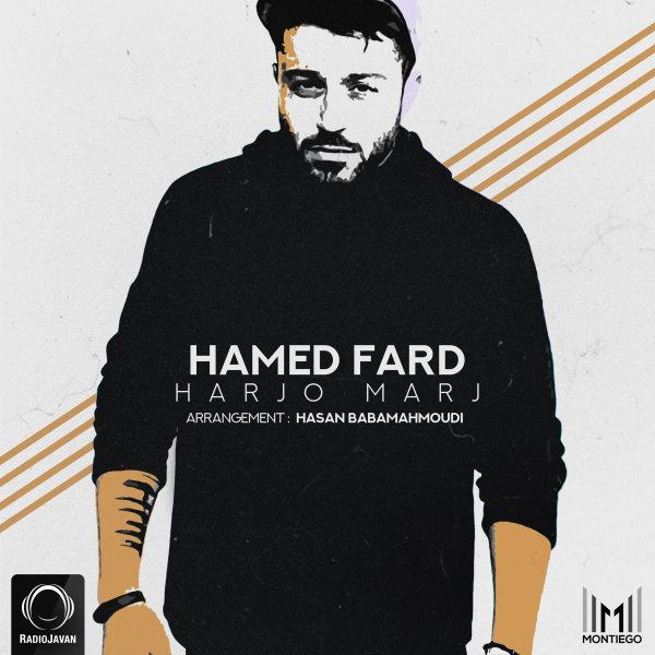 Hamed Fard - 'Harjo Marj'