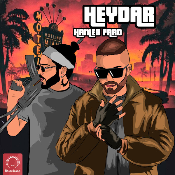 Hamed Fard - 'Heydar'